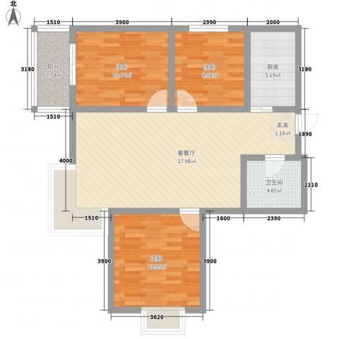 鑫缘佳地3室1厅1卫1厨104.00㎡户型图