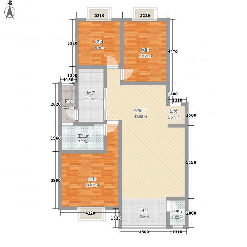 南都御景南都1户型3室2厅2卫1厨