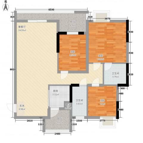 乐然水畔3室1厅2卫1厨83.35㎡户型图