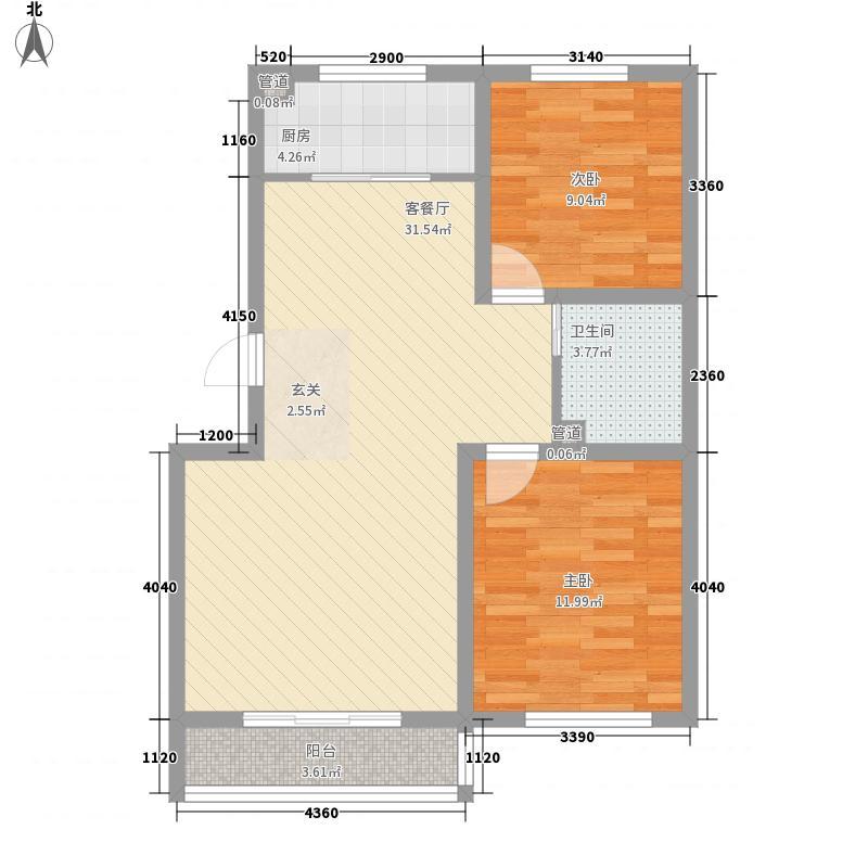 西岸国际87.90㎡西岸国际户型图E户型2室2厅1卫1厨户型2室2厅1卫1厨