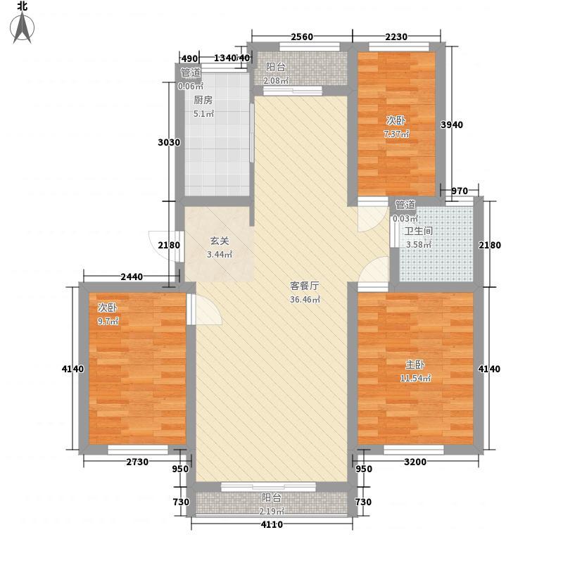 香郡116.00㎡花园洋房C户型3室2厅1卫1厨