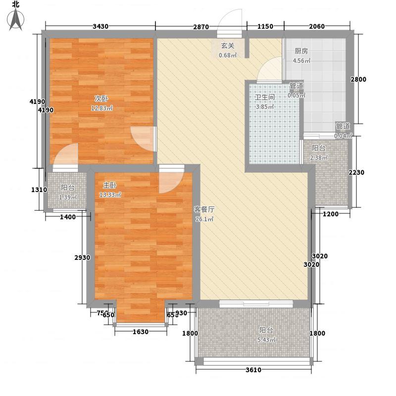 仁诚雅居88.85㎡1/5/6/7号楼h2户型2室2厅1卫1厨