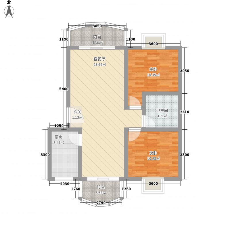 旺角金座84.98㎡旺角金座户型图5栋D户型2室2厅1卫1厨户型2室2厅1卫1厨