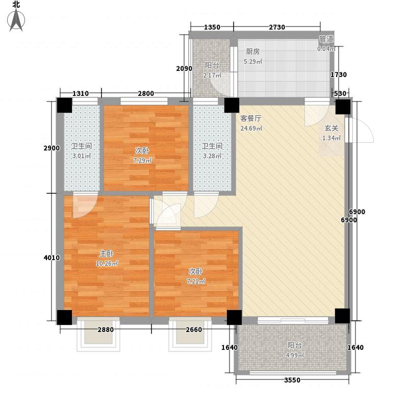 海悦新都会99.84㎡海悦新都会户型图1单元A户型面积3室2厅2卫1厨户型3室2厅2卫1厨