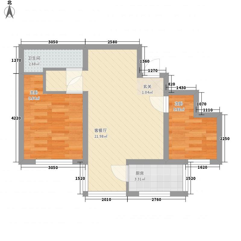 幸福小镇7.00㎡户型2室2厅1卫1厨