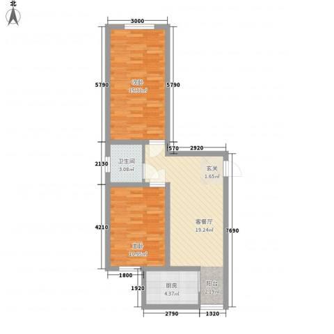 幸福小镇2室1厅1卫1厨74.00㎡户型图