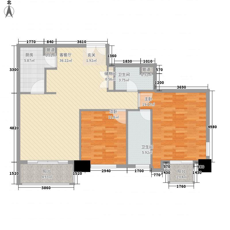 远中悦莱国际酒店公寓126.66㎡A座B1'户型2室2厅2卫1厨
