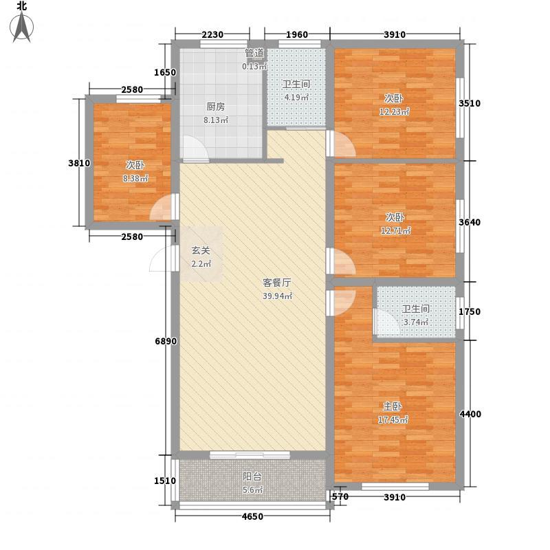 圣源・君临天下158.00㎡B户型4室2厅2卫1厨