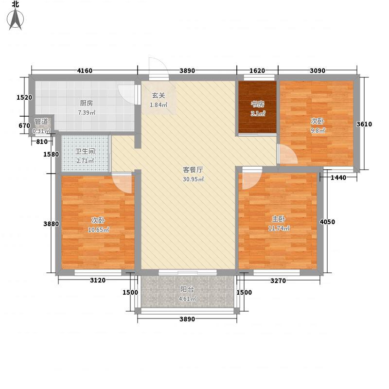 圣源・君临天下115.00㎡C户型3室2厅1卫1厨