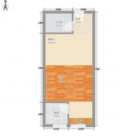 香港城小米公寓1厅1卫1厨52.00㎡户型图
