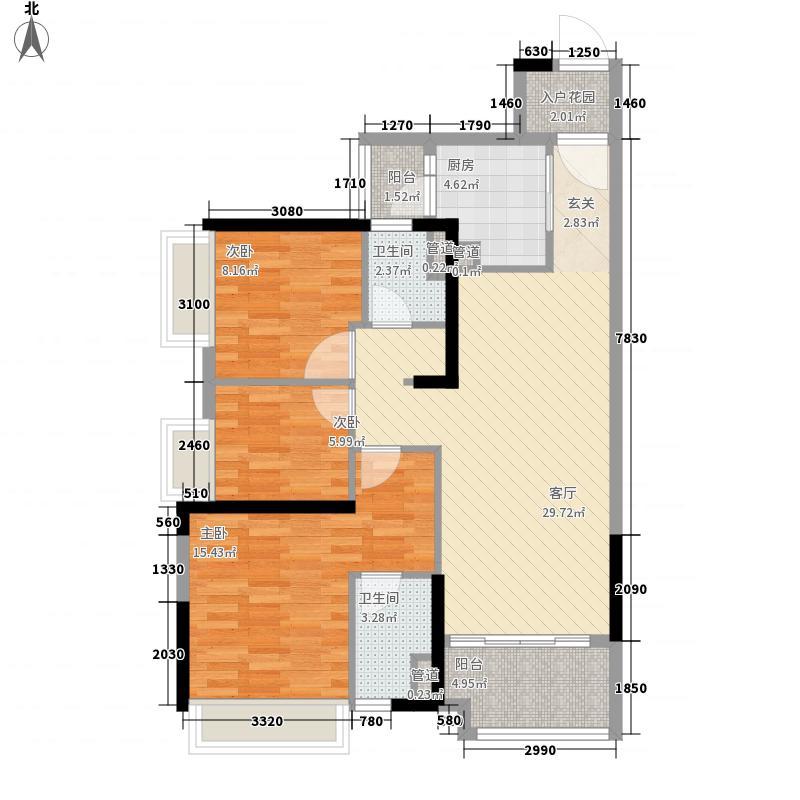 保利・罗兰国际7.00㎡3栋02单元户型3室2厅2卫1厨
