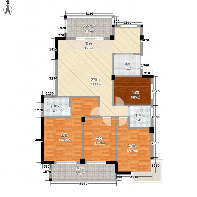 御临华府148.00㎡户型4室2厅2卫1厨