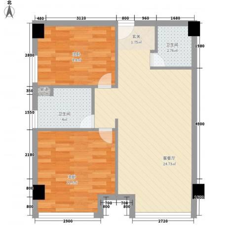 德华花苑2室1厅2卫0厨73.00㎡户型图