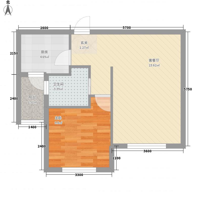 五都公寓1室户型1室1厅1卫1厨