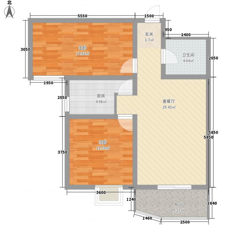 义井佳园琳龙苑94.81㎡D6户型2室2厅1卫