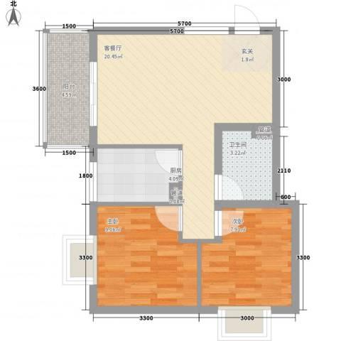 龙津街小区2室1厅1卫1厨71.00㎡户型图