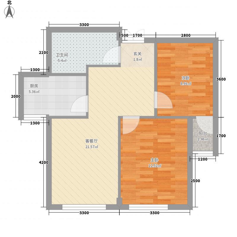 五都公寓2室户型2室2厅1卫1厨