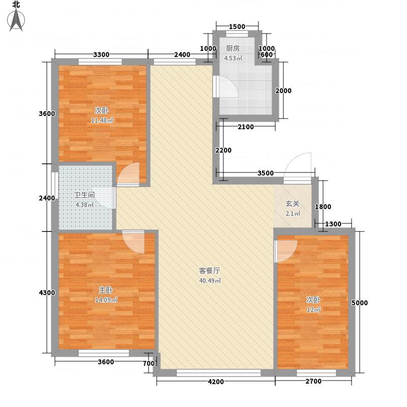 五都公寓3室户型3室2厅1卫1厨