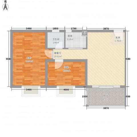 雍逸华庭2室1厅1卫1厨89.00㎡户型图