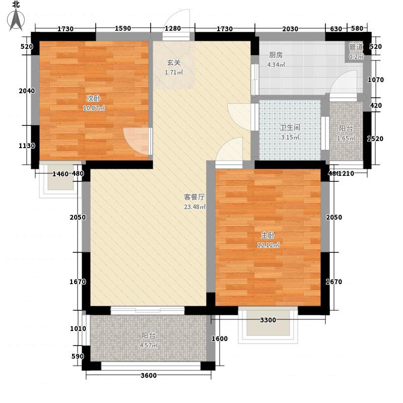 祥源公馆87.50㎡B户型2室2厅1卫1厨