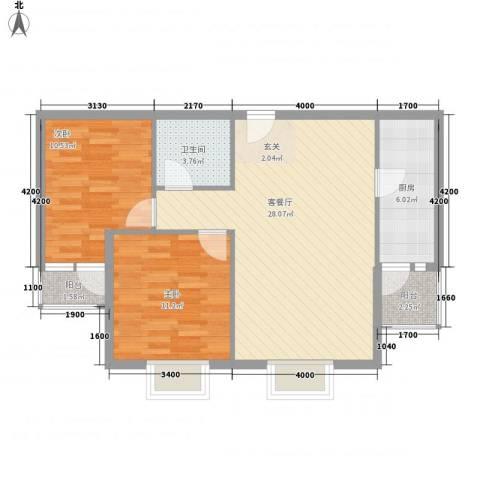 国轩假日2室1厅1卫1厨98.00㎡户型图