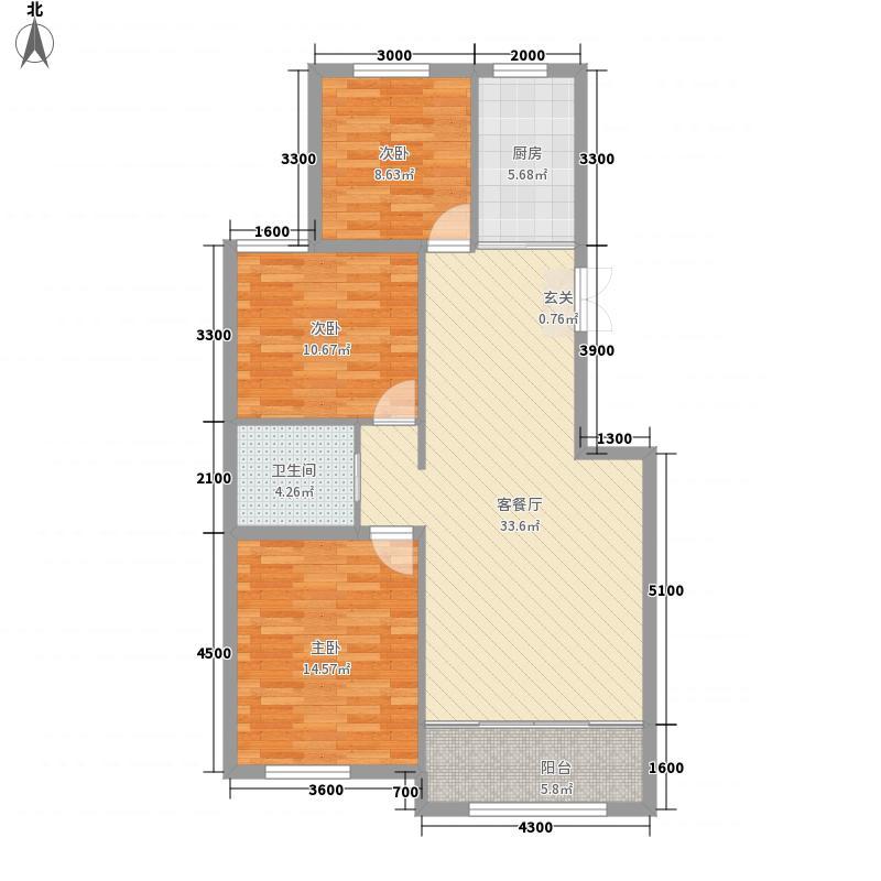 鲁银城市公元A户型3室2厅1卫1厨