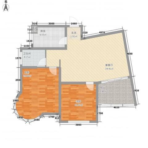 景南苑2室1厅1卫1厨123.00㎡户型图