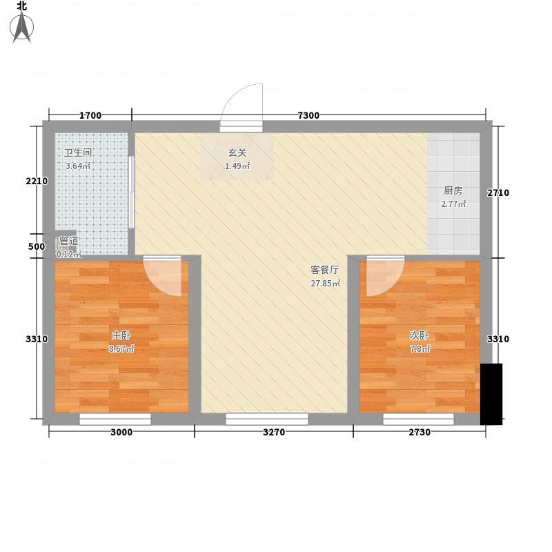 传盛・城富花园7.00㎡一期2号楼多层标准层B户型2室2厅1卫1厨