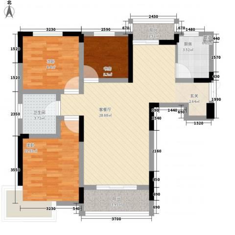 鑫源花园3室1厅1卫1厨98.00㎡户型图