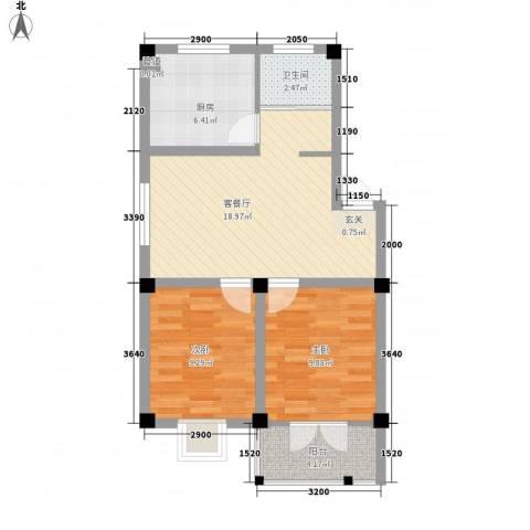 汤巷小区2室1厅1卫1厨74.00㎡户型图