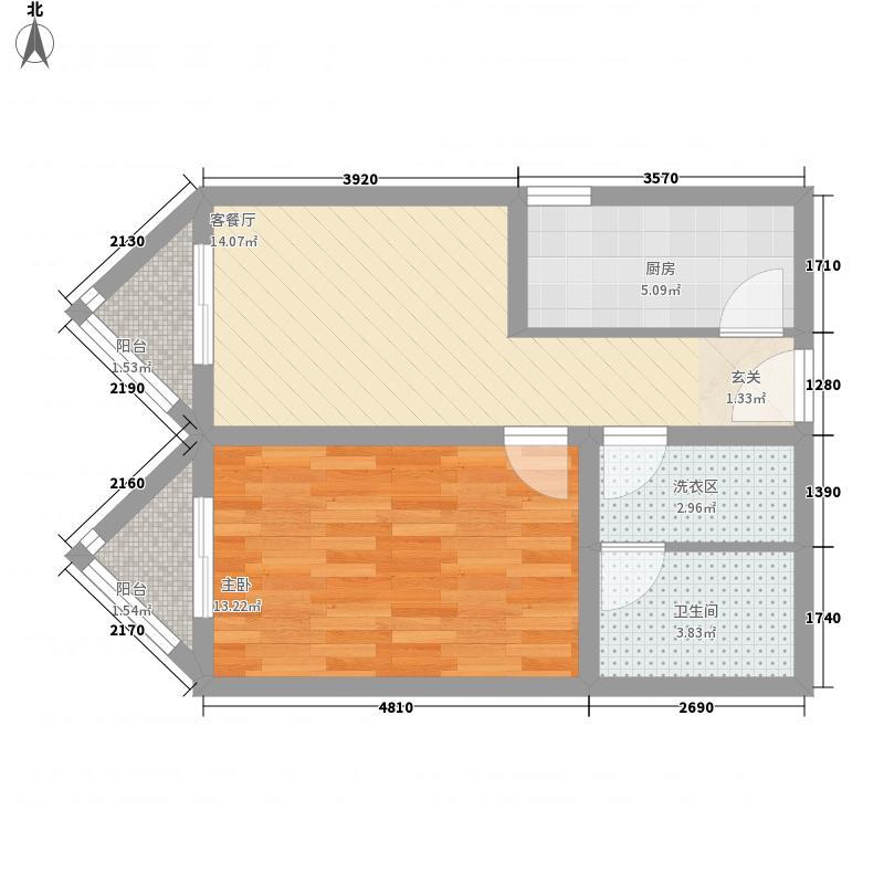 景鸿大厦63.20㎡C户型2室2厅1卫