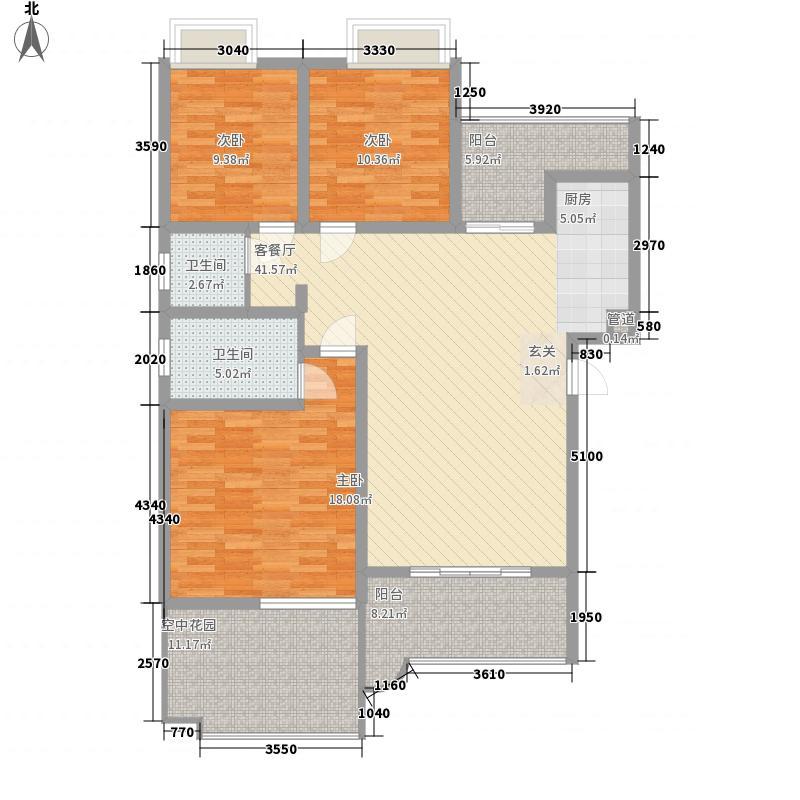 阳光叠彩116.66㎡18#二期G户型3室2厅2卫1厨