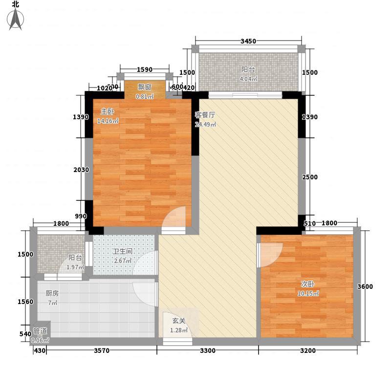 江源花园江源花园户型2室2厅户型2室2厅