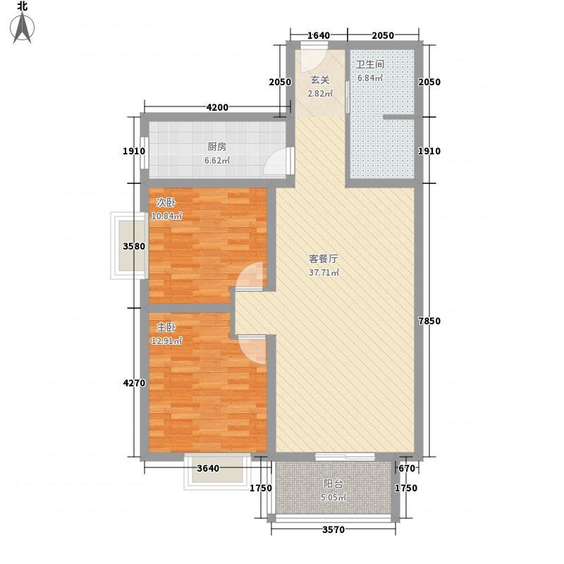 景鸿大厦113.55㎡G户型2室2厅1卫