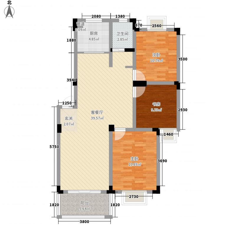 名邦西城秀里110.00㎡名邦西城秀里户型图ⅡB3室2厅1卫1厨户型3室2厅1卫1厨