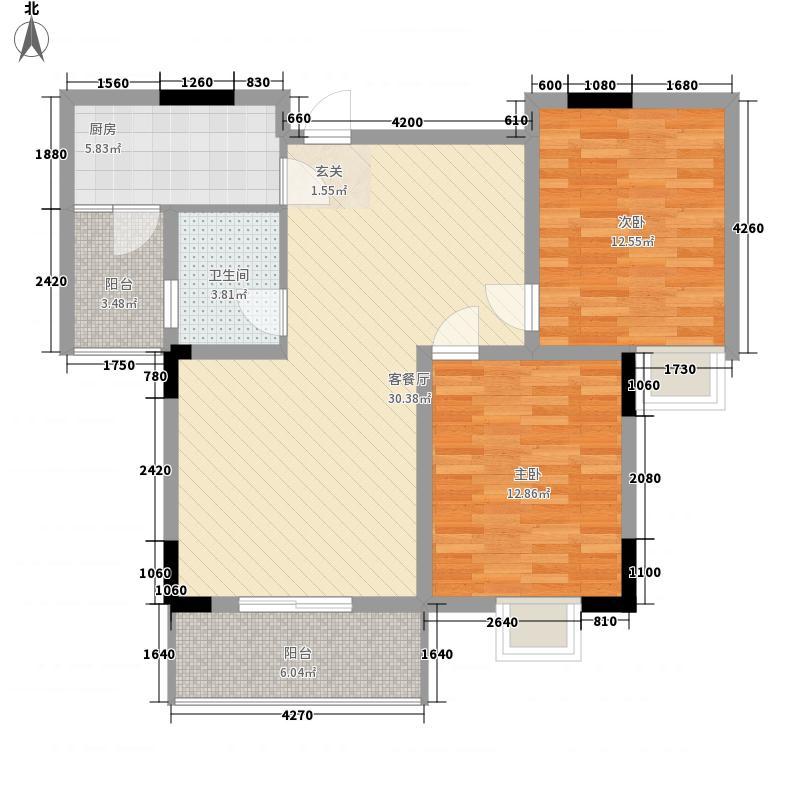 精城名典91.00㎡E'-2型户型2室2厅1卫1厨