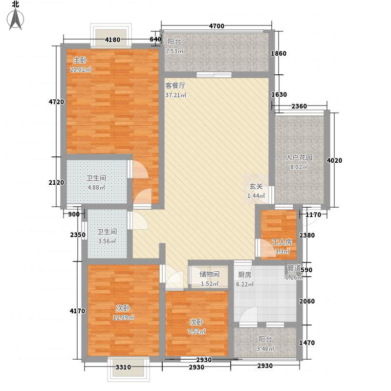 精城名典138.00㎡D-1型户型3室2厅2卫1厨