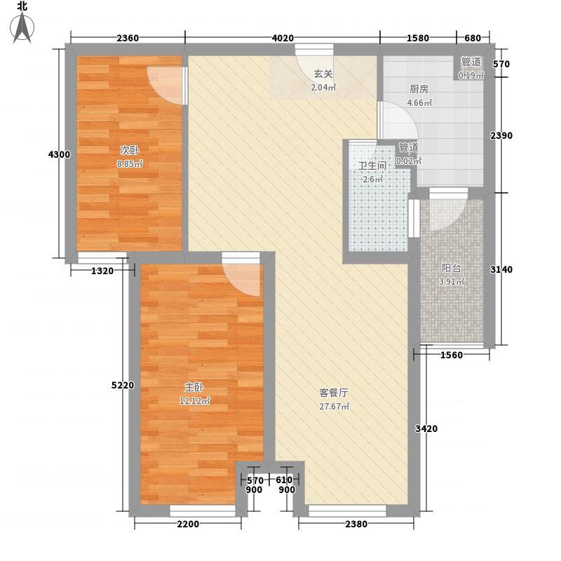 首尔甜城86.00㎡首尔甜城户型图B21_副本2室2厅1卫1厨户型2室2厅1卫1厨