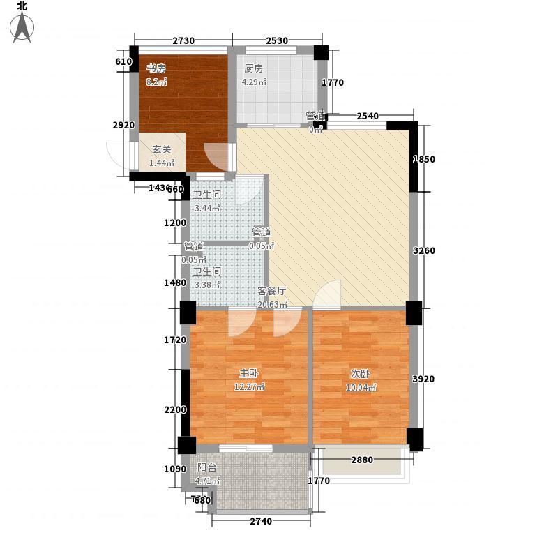 隆源国际公馆1#1、2单元E户型2室2厅2卫1厨
