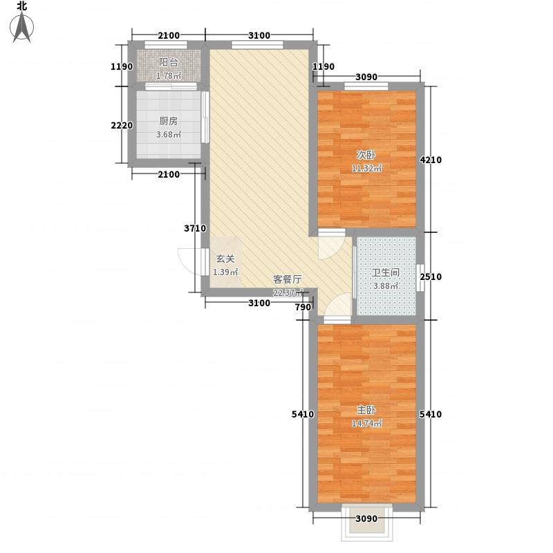 嘉和丽景80.00㎡H户型2室1厅1卫