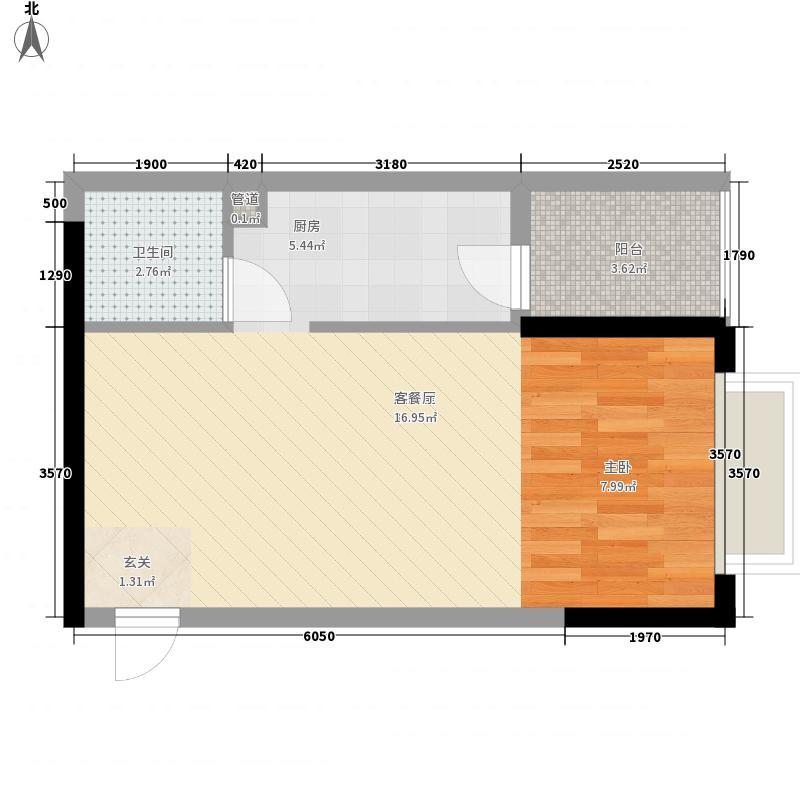 文源华都・紫京城52.00㎡11#楼-D户型1室1厅1卫1厨
