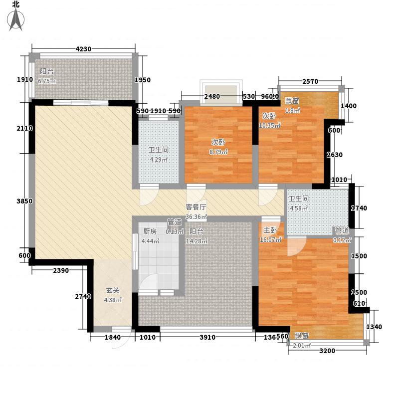 摩玛新城123.00㎡1号楼123㎡户型3室2厅2卫1厨