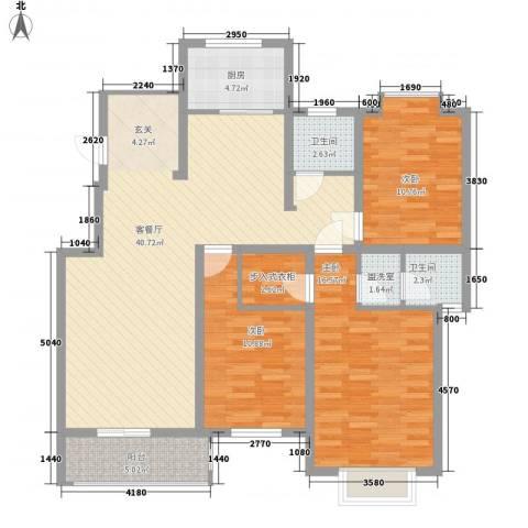 阳光世纪花园3室1厅2卫1厨140.00㎡户型图