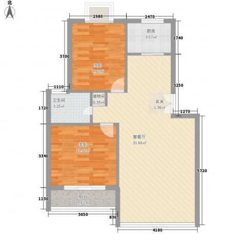 橘色生香2室1厅1卫1厨88.00㎡户型图