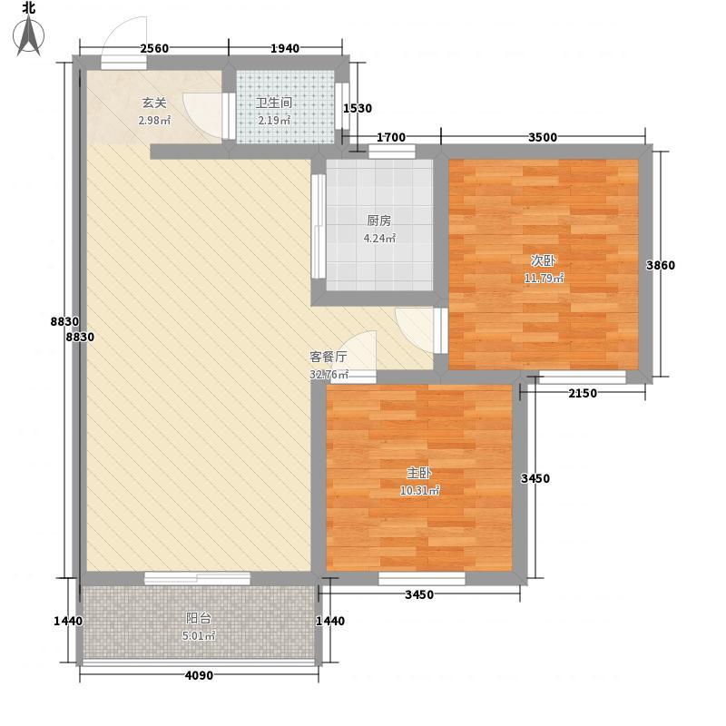 中房南溪公寓户型