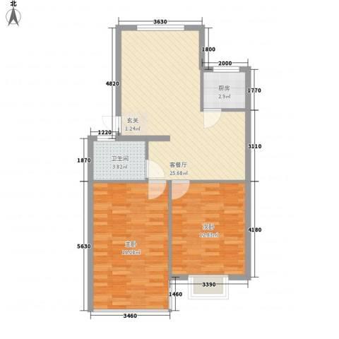 东方苑雅阁2室1厅1卫1厨78.00㎡户型图