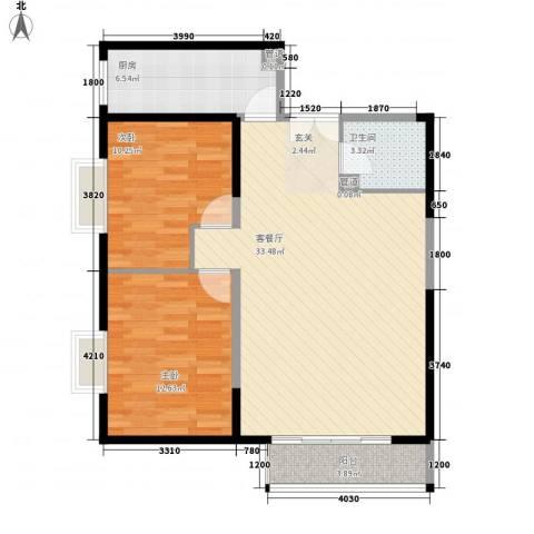 兴庆雅居2室1厅1卫1厨99.00㎡户型图