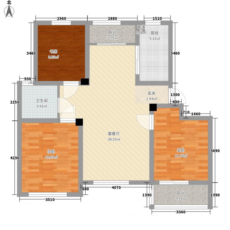中再・凤凰城115.00㎡A4户型3室2厅1卫1厨