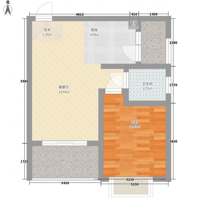 阳光叠彩52.00㎡8#1、2区52户型1室2厅1卫1厨