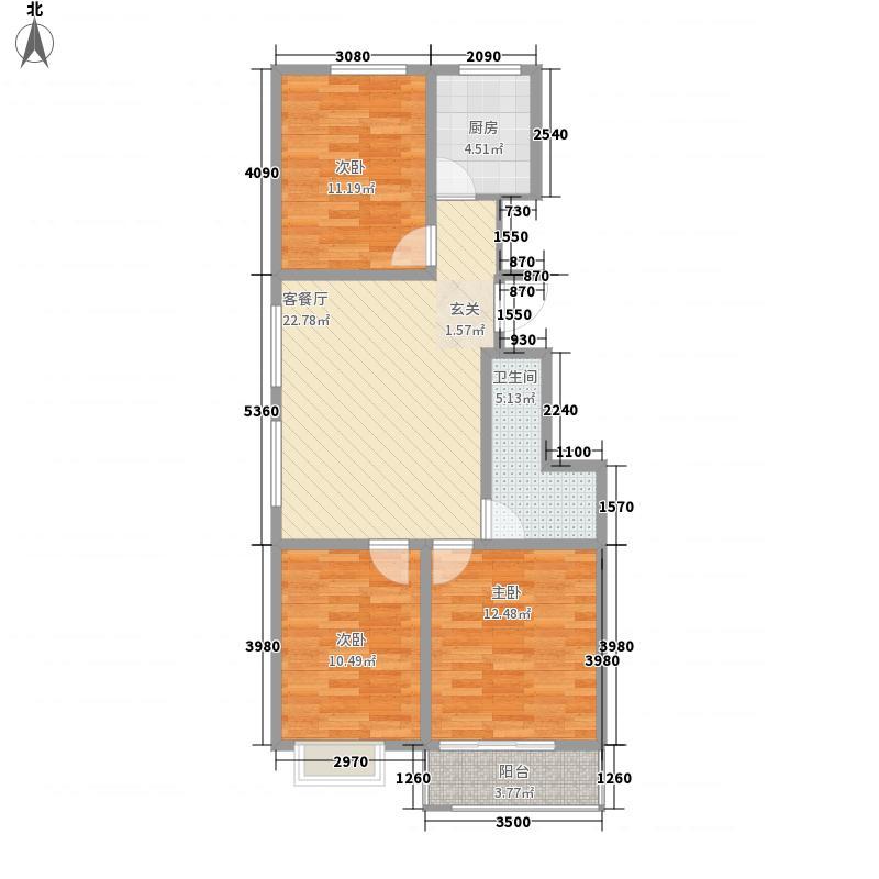后卫金都105.00㎡后卫金都户型图105平米户型3室2厅1卫1厨户型3室2厅1卫1厨